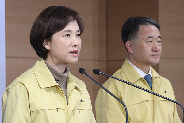 Covid-19 : les étudiants chinois appelés à suspendre leurs études en Corée du Sud pendant le 1er semestre