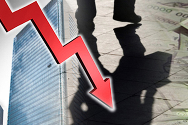 Lợi nhuận kinh doanh của các doanh nghiệp lớn giảm một phần ba trong hai năm qua