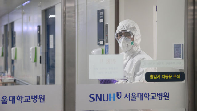 S. Korea Reports 30th Confirmed Case of COVID-19