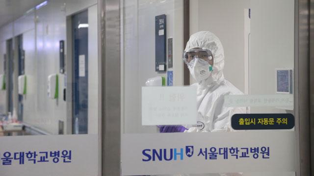 Hàn Quốc có 30 ca nhiễm dịch corona-19 tới ngày 17/2