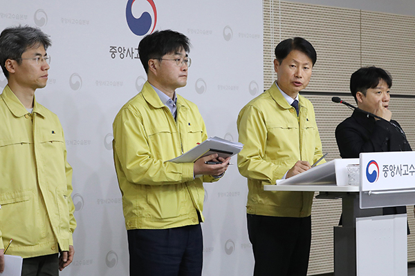 중국 유학생 입국 대비 '대학-보건소 핫라인' 7만명 구축