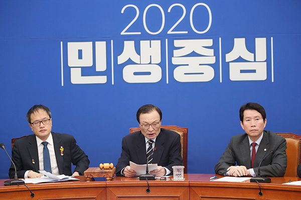 Ruling Party to Replace 20% of Current Lawmakers via General Elections