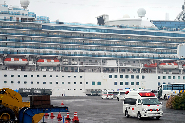 'S. Koreans to Evacuate from Cruise Ship in Japan to Be Quarantined'