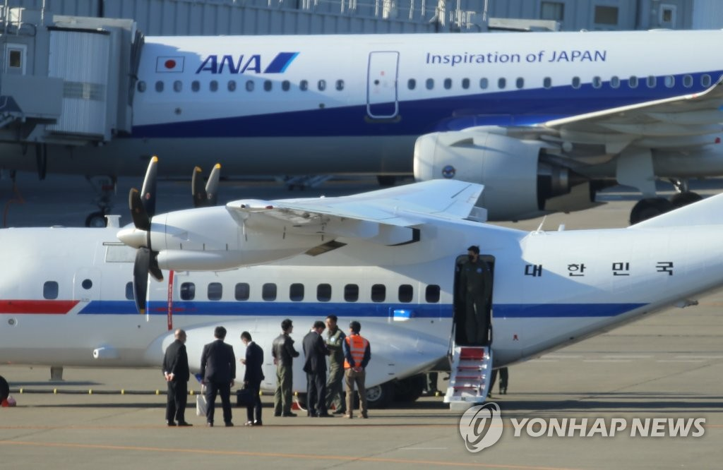 S. Korea's Air Force Three Arrives in Japan to Evacuate 4 S. Koreans, 1 Japanese Spouse from Quarantined Ship