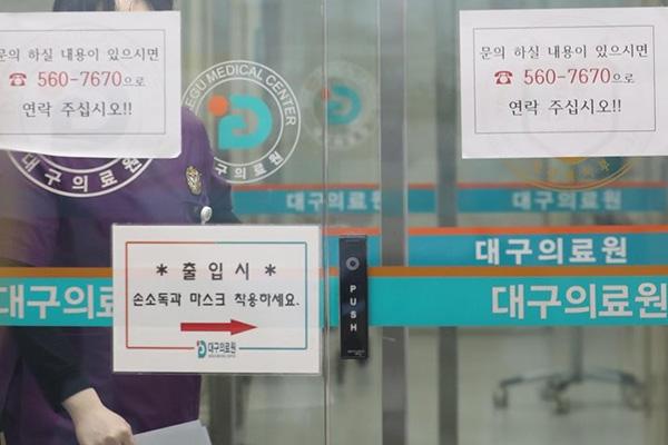 Hàn Quốc ghi nhận ca nhiễm corona-19 thứ 31