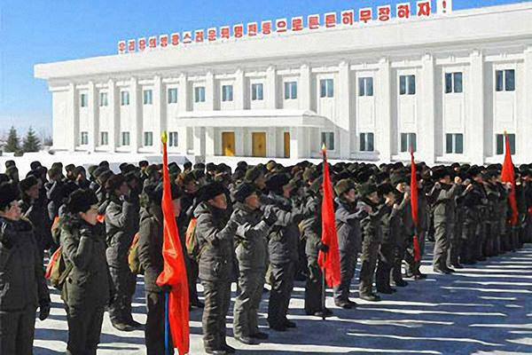 """Bộ trưởng Thống nhất: """"Bắc Triều Tiên đang dốc toàn lực phòng ngừa dịch corona-19"""""""