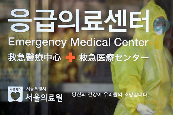 Covid-19: 31. Infektionsfall in Südkorea bestätigt