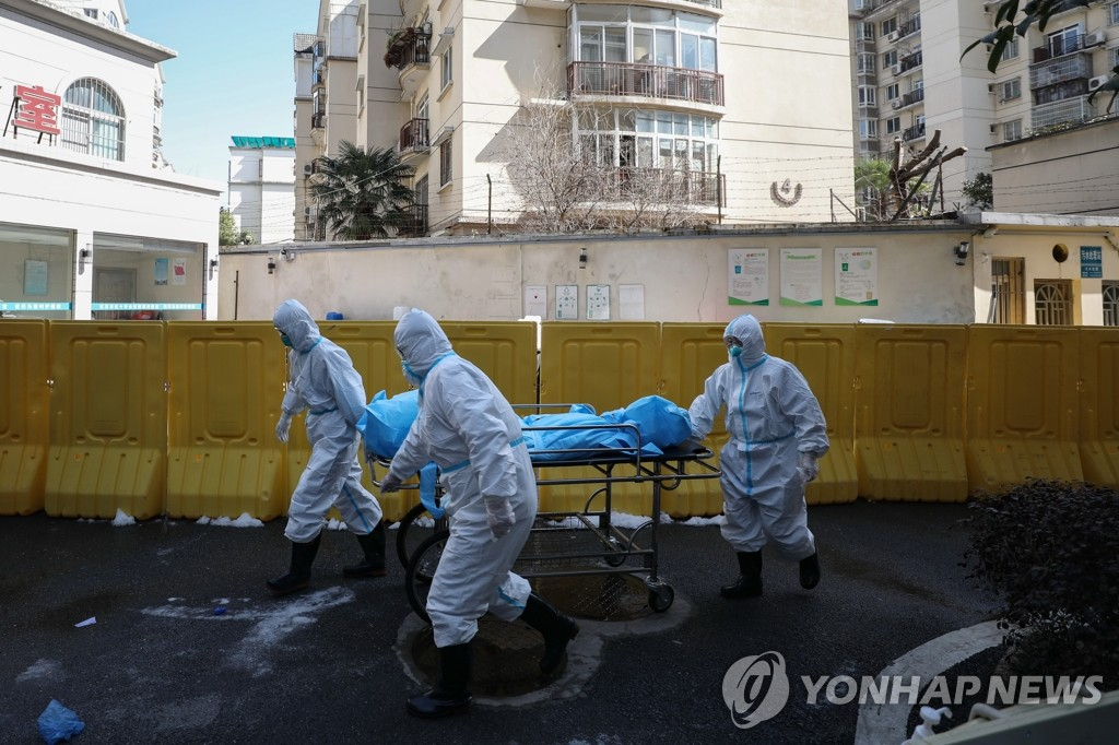 China Expresses Support for S. Korea, but Defends Quarantine Measures