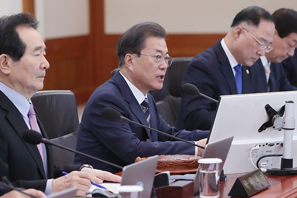 Covid-19 : Moon Jae-in préconise de mobiliser tous les moyens possibles