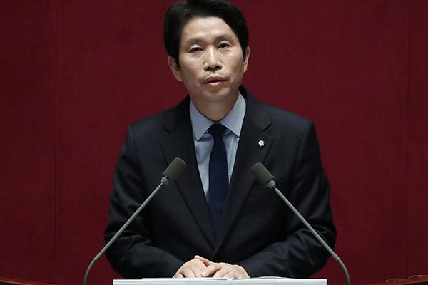 Lee In-young s'exprime à la tribune de l'Assemblée nationale