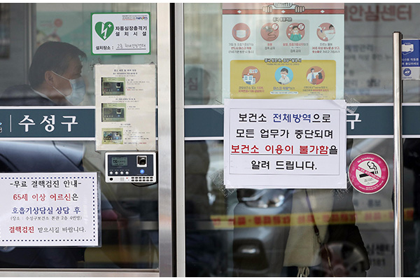 Multiple New Cases of COVID-19 Reported in Daegu
