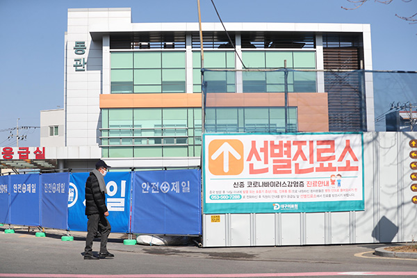 Corea confirma un nuevo caso indirecto de COVID-19
