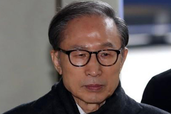 Ex-Pres. Lee Myung-bak Sentenced to 17 Years in Prison