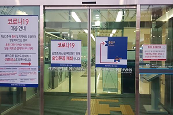 Corea reporta 21 nuevos casos de coronavirus