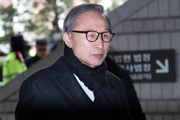 MB, 항소심서 징역 17년…'삼성 뇌물'등 뇌물 94억 원 인정