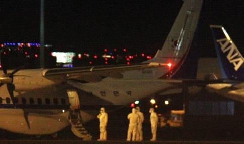 عودة الطائرة الحكومية الكورية من اليابان