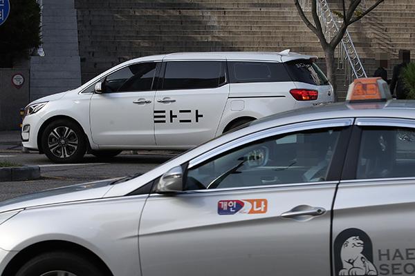 La Justicia considera legal el servicio TADA de coche compartido