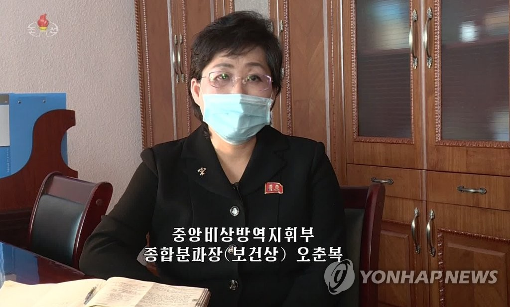 N. Korean Health Minister Confirms No Coronavirus, WHO to Meet with NK Mission