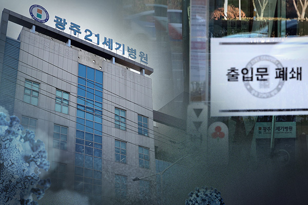 S. Korea Releases 4 Other Coronavirus Patients after Full Recovery