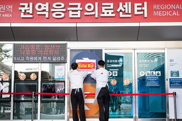 韩国新增15例新冠肺炎确诊病例 总计46例