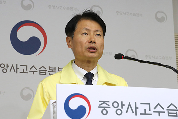 S. Korean Gov't Admits COVID-19 Community Spread