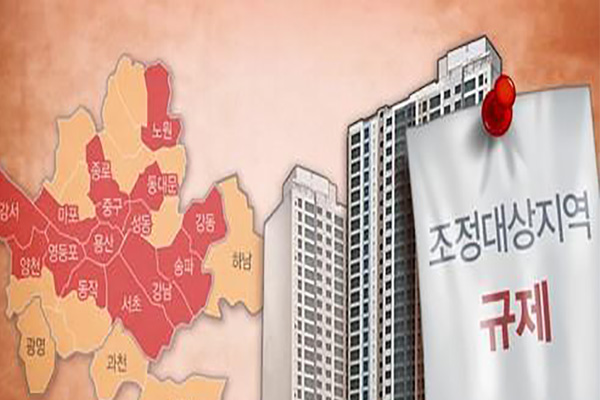 수원 영통·권선·장안, 안양, 의왕 조정대상지역 지정…LTV 등 대출규제 강화