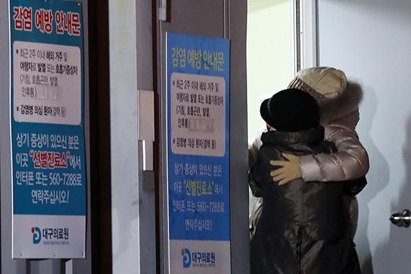 Autoridades sanitarias alertan ante contagios comunitarios de COVID-19