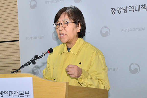 S. Korea Reports 1st Death from Novel Coronavirus