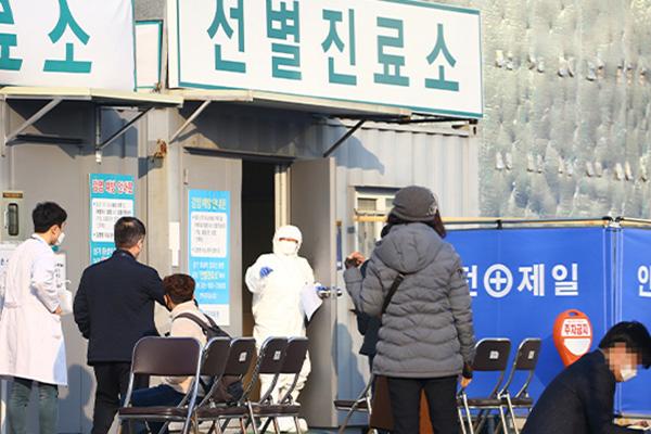 韩国新增32例新冠肺炎确诊病例 累计83例