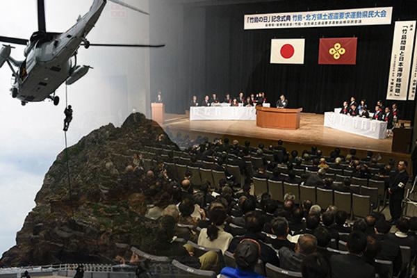 Nhật Bản có kế hoạch tăng cường phòng vệ trên vùng biển gần đảo Dokdo