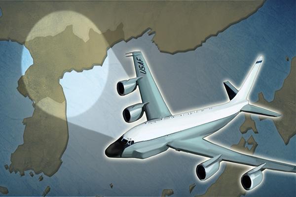 米偵察機 相次いで韓半島上空を飛行
