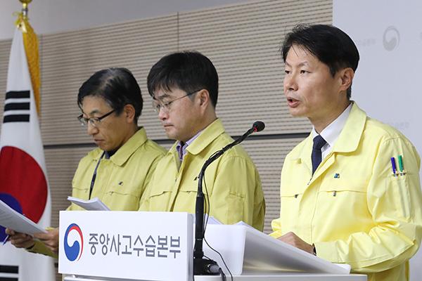 Corea mantendrá la alerta en