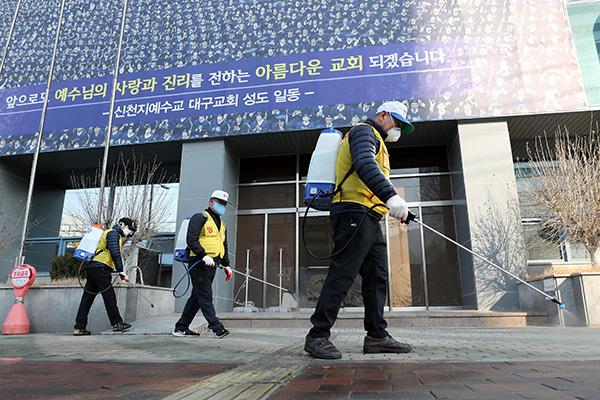 Corea reporta 31 nuevos contagios de COVID-19 en apenas un día