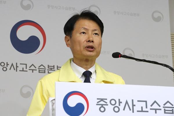 S. Korea to Maintain Virus Alert at 'Vigilance' While Responding at 'Serious' Level
