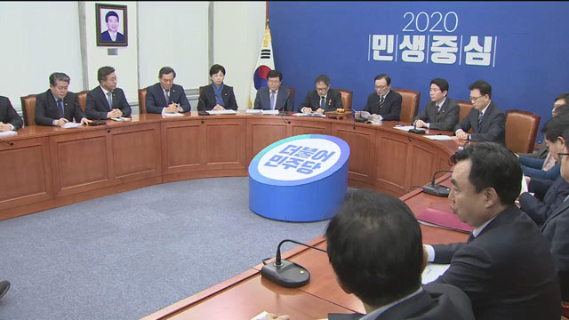 33% of S. Koreans to Vote DP for Proportional Representation Seats: Survey