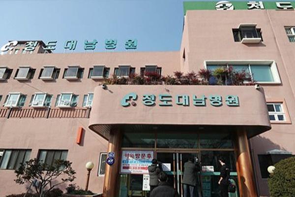 Segunda muerte causada por COVID-19 en Corea