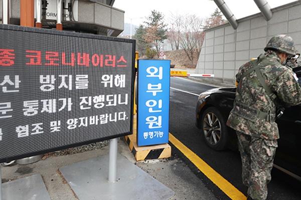 3 Coronavirus Infections Reported in S. Korea's Military