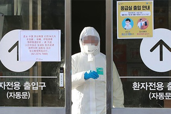 COVID-19 Infections in S. Korea Surpasses 200