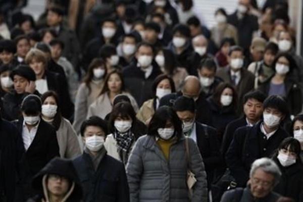 Corea del Sur supera los 200 casos de COVID-19