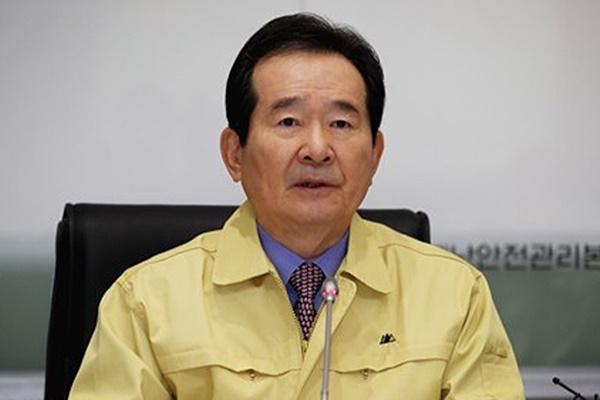 Thành phố Daegu và tỉnh Bắc Gyeongsang được chỉ định là