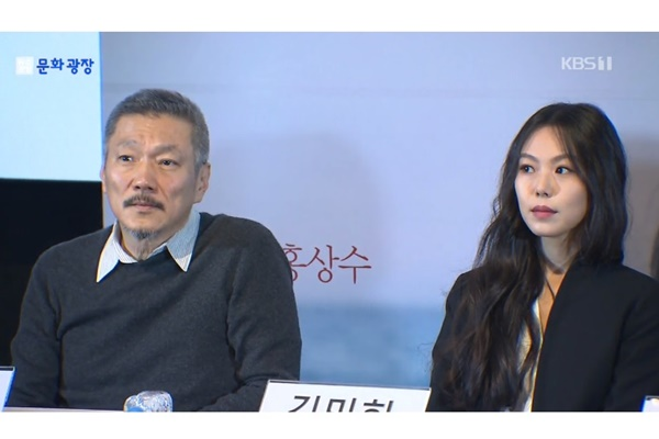 Berlinale 2020 : 2 films sud-coréens attendus par le public