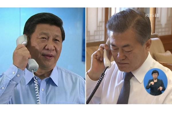 Lãnh đạo Hàn-Trung điện đàm về chuyến thăm Hàn Quốc của Chủ tịch Tập Cận Bình