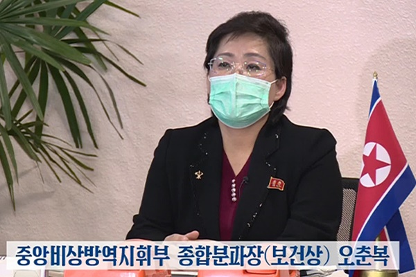 Int'l Red Cross Requests Sanctions Exemption to Help N. Korea with Coronavirus