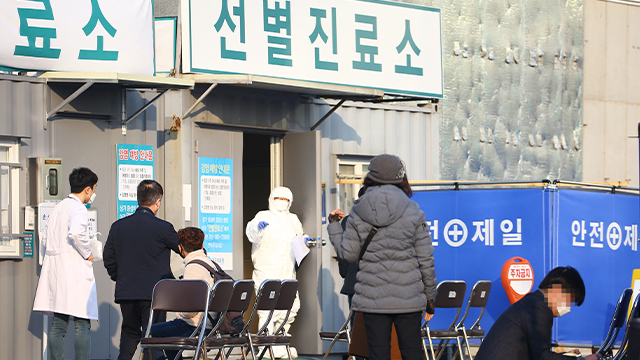52 neue Corona-Infektionen in Südkorea gemeldet