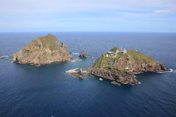 Japan Makes False Claims to Dokdo in Defense White Paper