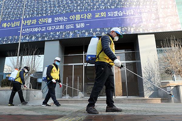 COVID-19 se expande por diversas localidades de Corea