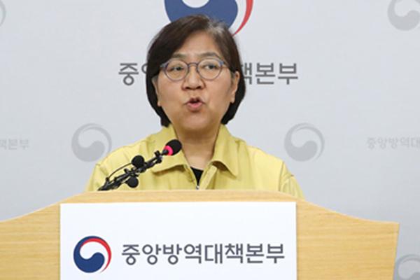 新冠肺炎疫情正在韩国全面扩散 17个广域市道均出现确诊病例