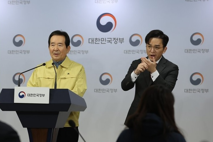 PM Chung Calls for Public Cooperation to Contain COVID-19