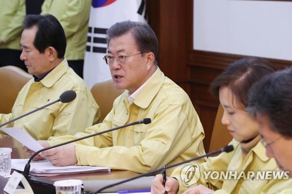 韩国将新冠肺炎疫情应对等级提升至最高级别