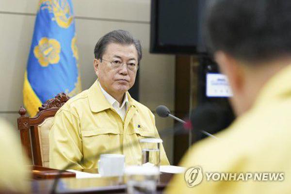 Südkorea hebt Warnstufe wegen Covid-19 auf höchste Stufe an